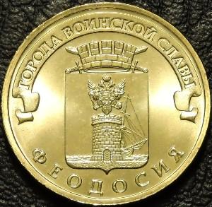 Купить монеты в Твери