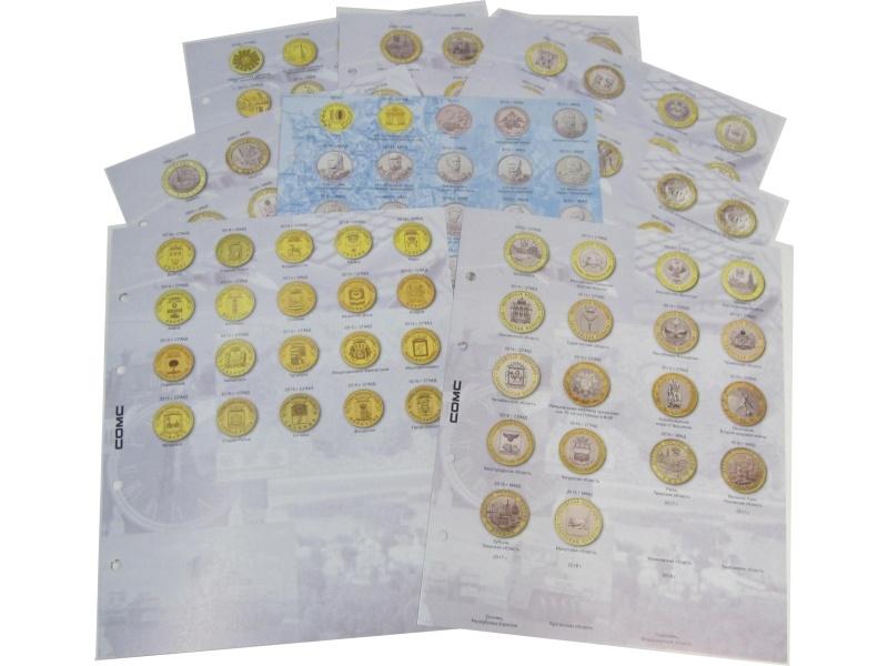 Комплект разделителей для юбилейных и памятных монет рф.