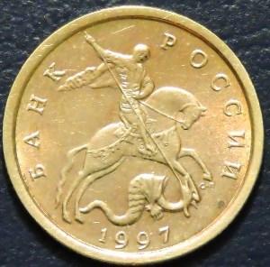 50 копеек 1997 года цена сп за сколько можно продать 10 украинских копеек 2004 года