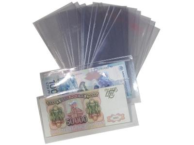 Каталог для хранения банкнот отслеживание посылки по индификатору почта россии